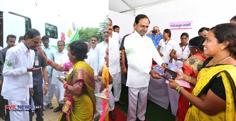 cm kcr launches kanti velugu scheme