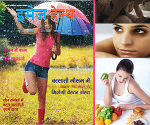 Hindi Image Health Magazine